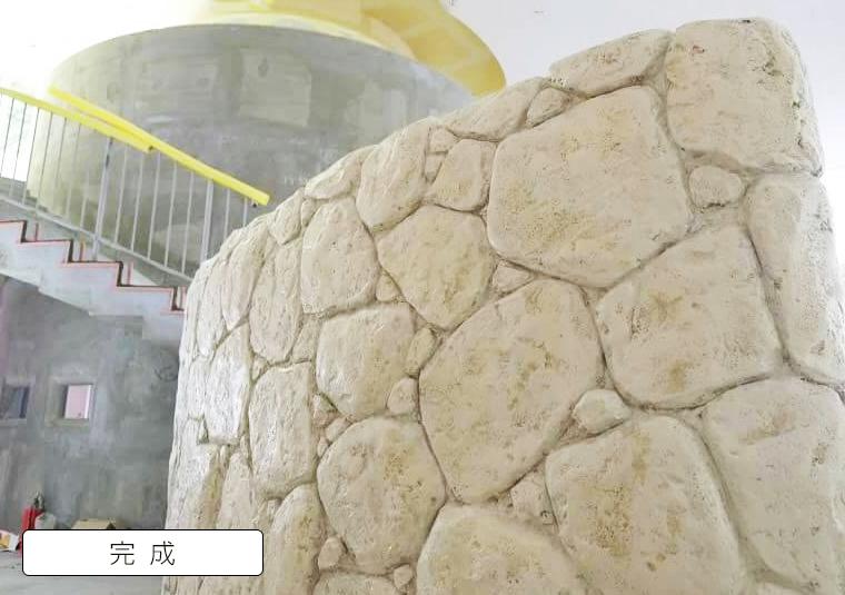 室蘭某幼稚園新築工事