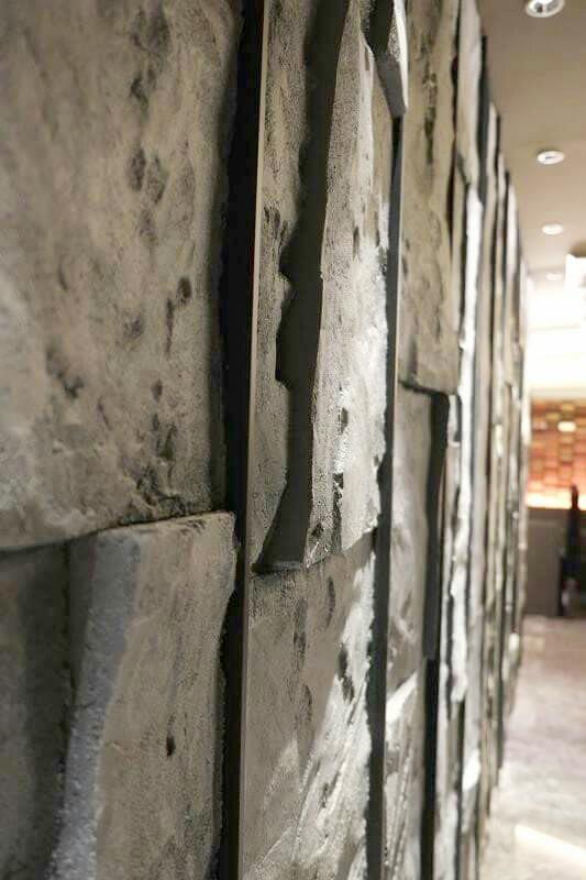 中央区 飲食店・割石積み イメージ