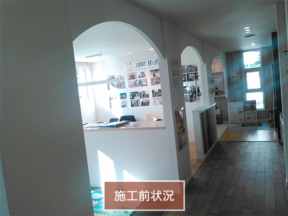 豊平区モデルハウス